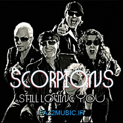 اسکورپیونز - عاشق تو ماندن